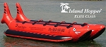 Island Hopper Elite Class Red Shark Banana Boat Tube/Towable; 10-Person Capacity (Commercial)  RSPVC-10