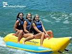 Island Hopper Recreational Banana Boat - 3 Passenger, 13', In-line PVC-3