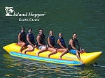 Island Hopper Elite Class Banana Boat - 6 Passenger, 19', In-line seating PVC-6-INLINE